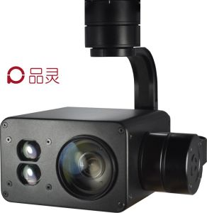 Drone Laser Rangefinder - Best Pictures and Model Of Drone