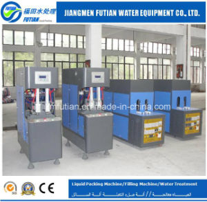 Semi-Auto Plastic Bottle Blow Moulding Machine