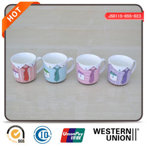 12oz Cheap New Bone China Mug