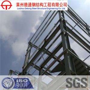 ISO Certificated Prefabricated Structural Steel Warehouse