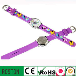 PVC Strap Japan Movement Kids Watch