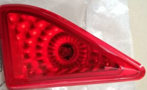 New Rear Stop Lamp: 265900021r