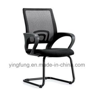 Fine Meeting Chair Without Wheels Yf 2119 Download Free Architecture Designs Scobabritishbridgeorg
