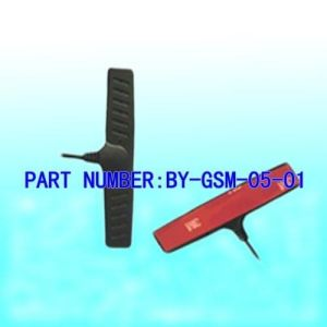 GSM Embedded, GSM Rubber Antenna