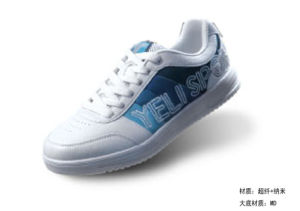 Yeli Fashion Leisure Shoes