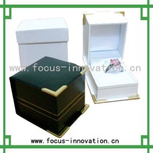 Leather Ring Box (F2064)