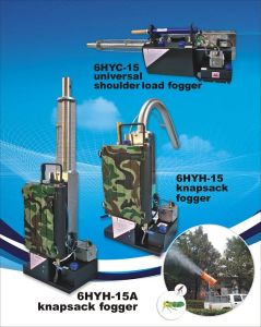 Thermal Fogging Machine for Fumigation,Disinfection and Pest Control (OR-3Z/W)