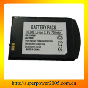 Replacement Batteries for LG (KE608)
