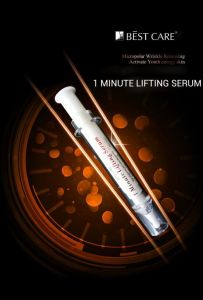 1 Minute Lifting Serum