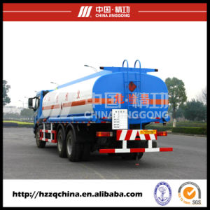 Brand New Fuel Tank Transportation (HZZ5253GJY) for Buyers