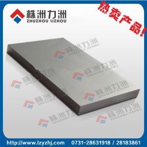 OEM K20 Pure Tungsten Carbide Plates From Manufacturer