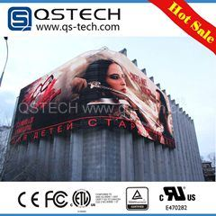 Curtain Mesh LED Display Full Color Outdoor Qstech LED Display Athena Mesh 50mm (P16 P25 P31.25 P50)