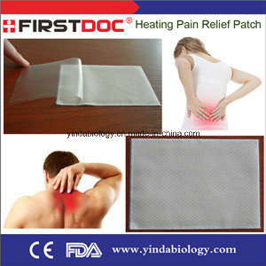 Migraine Soft Gel Sheets Pain Relief Patch pictures & photos
