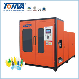 Hot Sale High Quality Plastic Bottle Manufacturing Machines pictures & photos