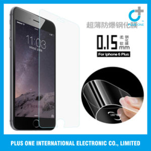 0.15mm 2.5D Tempered Glass for iPhone 5/5s/Se