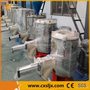 PVC Powder High Speed Mixing System pictures & photos