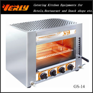 Kitchen Equipment Gas Salamander