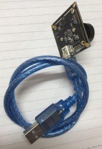 China Mini Cctv Camera Module, Mini Cctv Camera Module