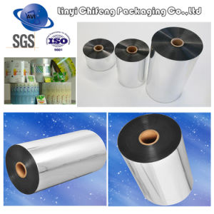 VMPET/PE, Pet/VMPET/PE Film for Packaging, Printing Packaging Bag for Medicine pictures & photos