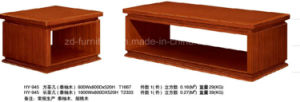 Teak Wood Office Tea Table (HY-945)