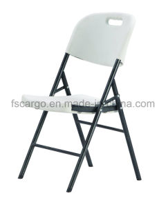 china wholesale plastic folding chair for outdoor party used cg y53