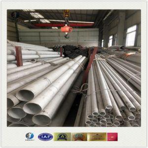 China Round Steel Tubing, Round Steel Tubing Manufacturers