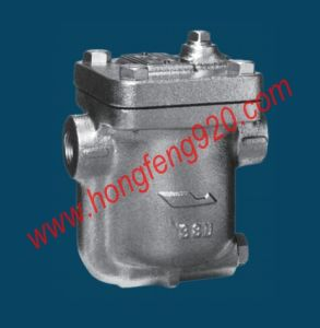Mechanical Steam Traps (ES8B)