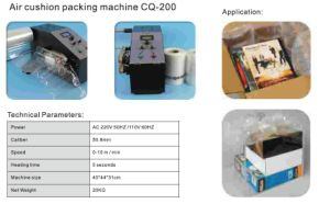 Convenient Air Cushion Machine for Packaging pictures & photos