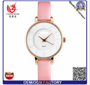 Yxl-331 2017 Ladies Fashion Analog Women Wrist Quartz Watches pictures & photos