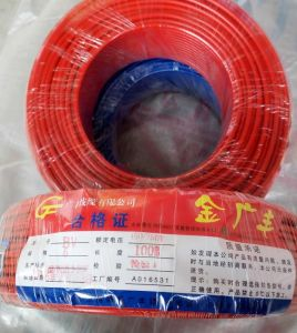 Nh-BV PVC Insulated Non-Sheathed Copper Wire for Construction