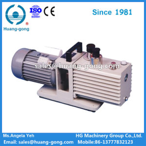 2xz Rotary Vane vacuum Pump Sliding Vane Vacuum Pump pictures & photos