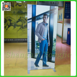 Frameless Fabric Light Box (TJ-03) pictures & photos