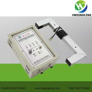 Automatic Air-Feeding Controller for Film Blowing Machine (HW-BF-3)