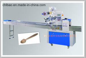 Wooden Spoon Packing Machine (CB-100)