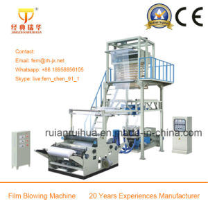 Rotary Die Head HDPE/LDPE Blown Film Machine with Double Winder pictures & photos