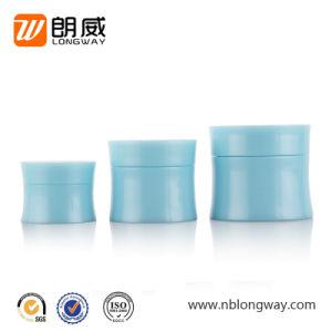 Lw-B-07贅沢なプラスチック化粧品の表面クリームペット瓶