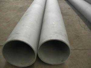 継ぎ目が無いステンレス鋼の管(ASTM A312 TP304LN)