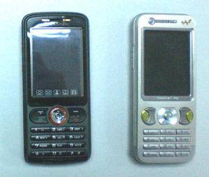 Telefone celular (T530)