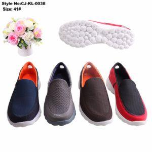 Custom printemps quotidiennement des hommes sur les chaussures de patinage occasionnel