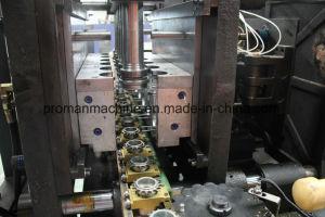 Preço moldando inteiramente automático da máquina do sopro para o frasco do animal de estimação