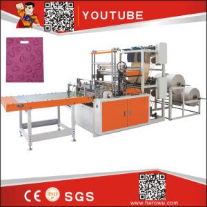 英雄のブランドのヒートシール及び機械(DFR*2)を作る熱切断のポリ袋