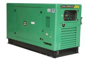 150квт Silent генератор с Китаем Yuchai дизельного двигателя