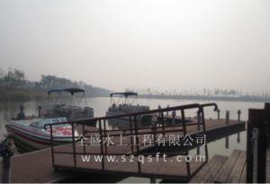 중국에 있는 호평을 받는 플라스틱 교주 선창