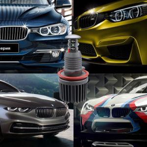 Lightech B MW 자동차 헤드라이트를 위한 파란 H8 40W 각 눈