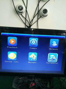 4CH Mobile HD DVR с 7-дюймовый HD монитор Quad-View
