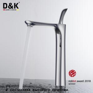 D&K Corps en laiton le robinet du bassin de la porcelaine sanitaire