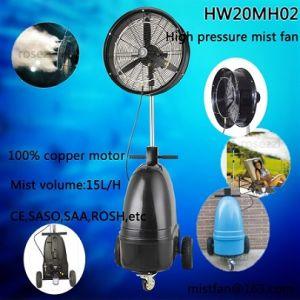 La haute pression Mist ventilateur avec ventilateur Thicker-Spcial net l'embuage