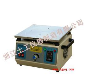 Essai de vibration électromagnétique Stdcz-1 Tableau/à vibrations du moteur de table de secouage