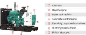 콘테이너 유형 1000kw 디젤 엔진 발전기 세트