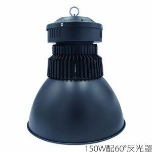 Lumens alta 150W Industrial High Bay à prova de luz (IP66)